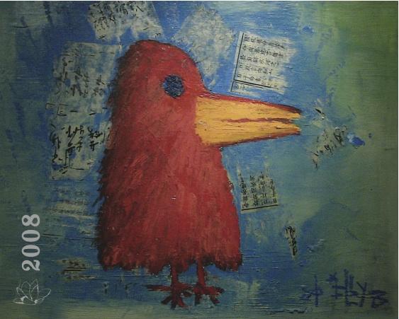 Krutz Family Cellars Releases 2008 Napa Cab w/MMW's Billy Martin's Art