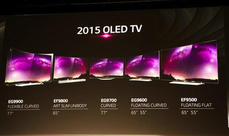 LG TV 2015
